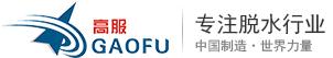 咸陽商標注冊_專利申請